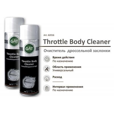 Чистка Дроссельной Заслонки - Throttle body Cleaner GAT