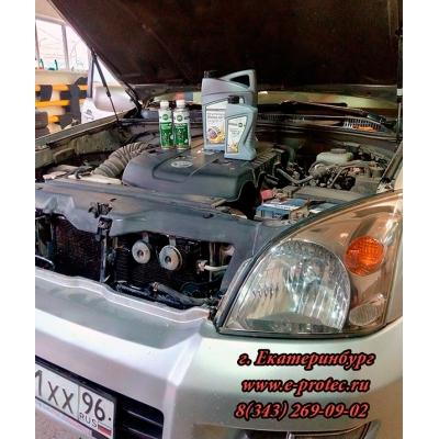 Присадка Для Восстановления Двигателя - CeraGAT 500