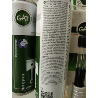 Промывка Двигателя - Engine Flush GAT