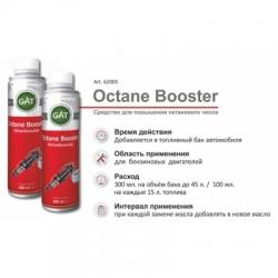 Октановое число - Octane Booster GAT