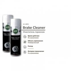 Очиститель тормозов - Brake Cleaner GAT