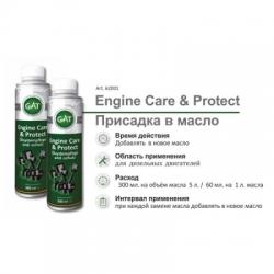 Присадка в масло двигателя для уменьшения трения- Engine Care & Protect GAT