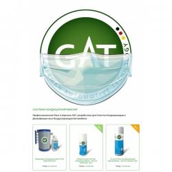 Очиститель Кондиционера Автомобиля -  AirCon Cleaner GAT